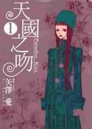 Тайваньское издание (Китай)