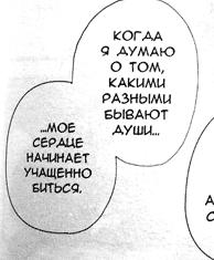 ЯпонизмЪ