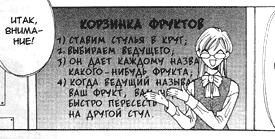 Суровые Челябинские дети пишут на доске углём