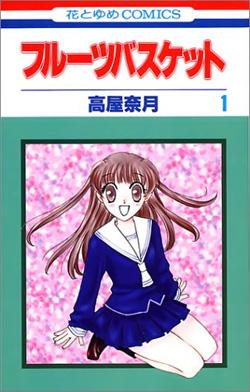 Оригинальное японское издание