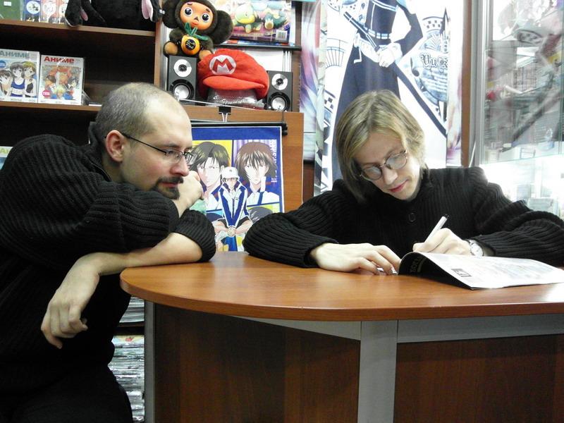 Хатчетт и Богдан - Автограф-сессия 17 октября 2010