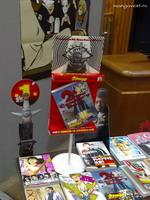 http://mangavest.ru/wp-content/uploads/2010/11/MangaSeminar-017.jpg