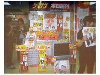 http://mangavest.ru/wp-content/uploads/2010/11/MangaSeminar-Slides-005.jpg