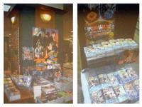 http://mangavest.ru/wp-content/uploads/2010/11/MangaSeminar-Slides-007.jpg