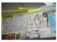 http://mangavest.ru/wp-content/uploads/2010/11/MangaSeminar-Slides-015.jpg