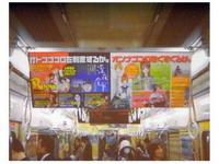 http://mangavest.ru/wp-content/uploads/2010/11/MangaSeminar-Slides-017.jpg