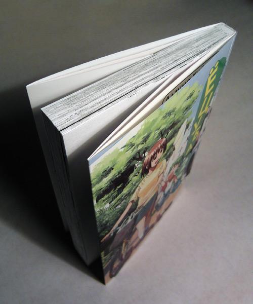 Ёцуба, том 2. Суперобложка и склейка