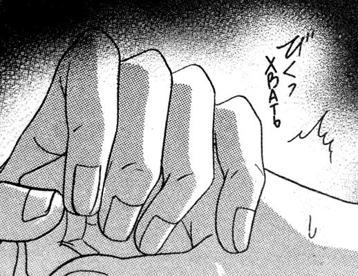 Не «Хвать», а вздрагивание руки другого персонажа