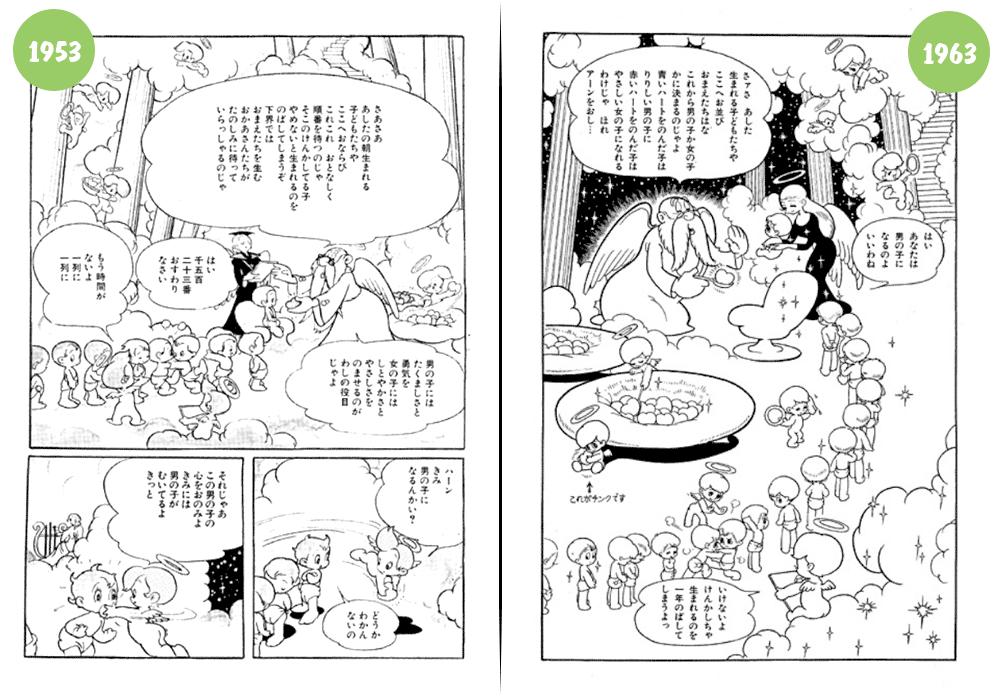 Сравнение изданий «Принцессы-рыцаря»