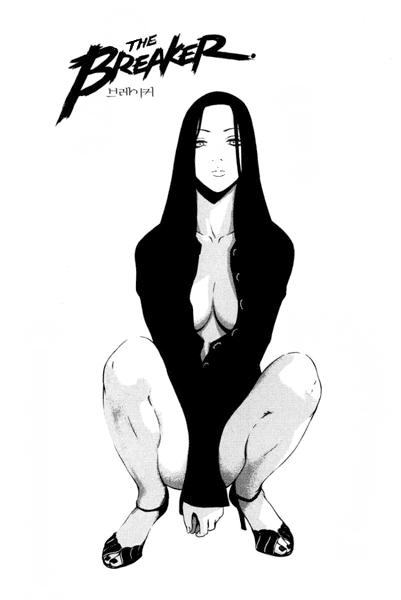 Крушитель