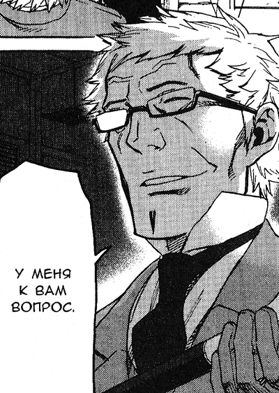 Персонаж манги Кодзо Митамура