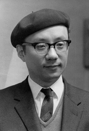 Осаму Тедзука