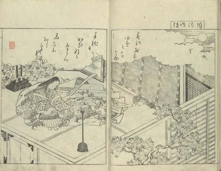 Разворот эхон «Токивагуса» («Вечнозеленые травы»), 1730