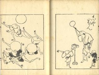 Тоба-э «Акубидомэ» — сцена с мыльными пузырями, Такэхара Сюнтёсай, 1793