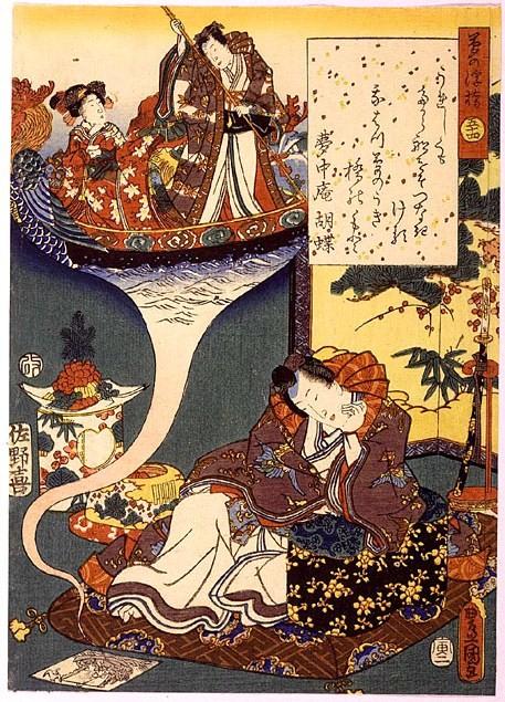 «Плавучий мост сновидений», Кунисада Утагава, 1854