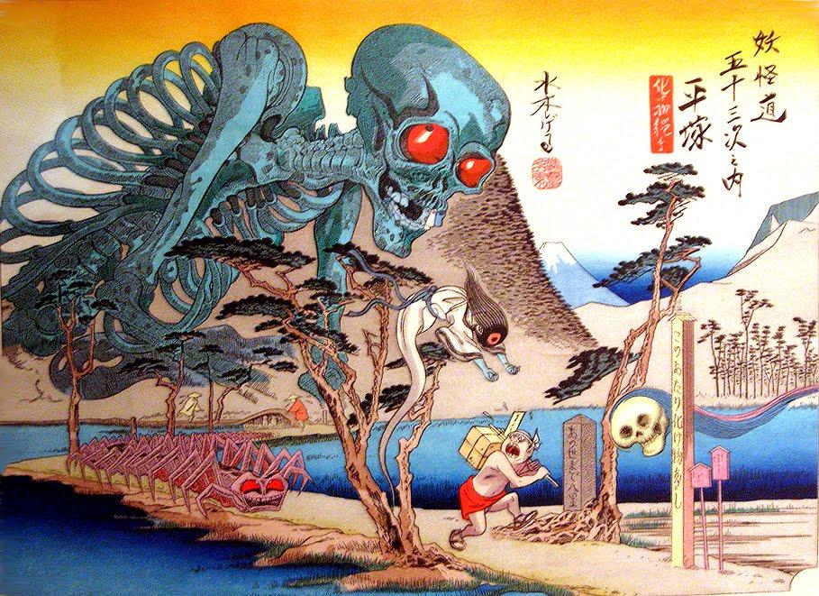 «53 станции Ёкайдо», Мидзуки Сигэру, 2000-е гг.