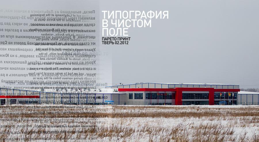 (c) Рустем Адагамов
