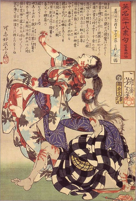 «28 историй о насилии», Ёситоси Цукиока, 1866