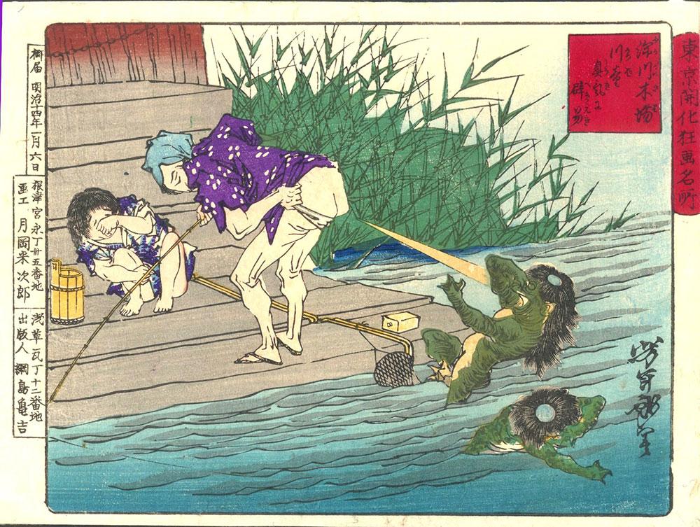 «Каппа повержен пуканьем» Ёситоси Цукиока, 1881