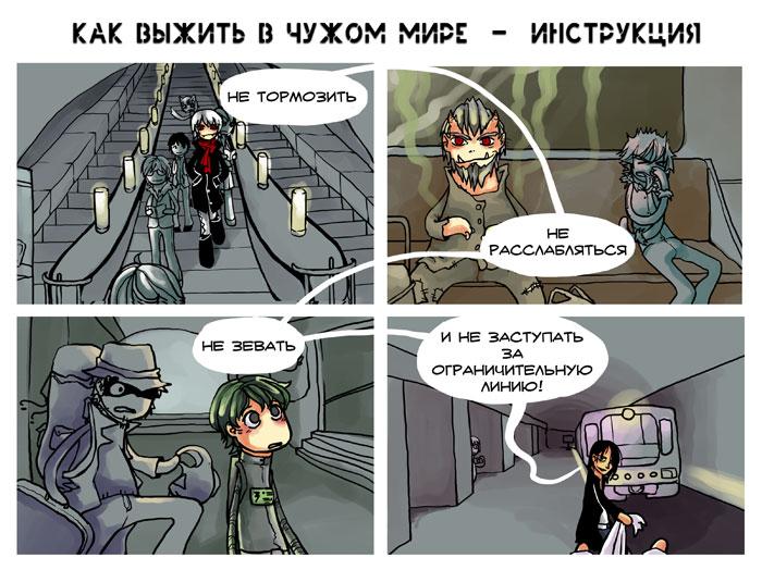 Иллюстрация для романа от Альфины