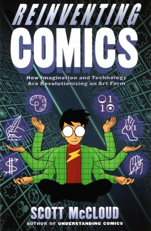 Reinventing comics (Вновь изобретаем комикс)