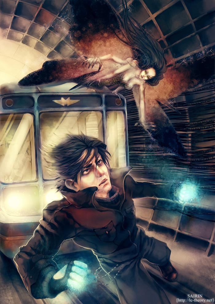 Иллюстрация для романа от Сайрин