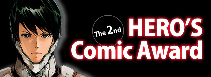 The 2nd Hero's Comic Award