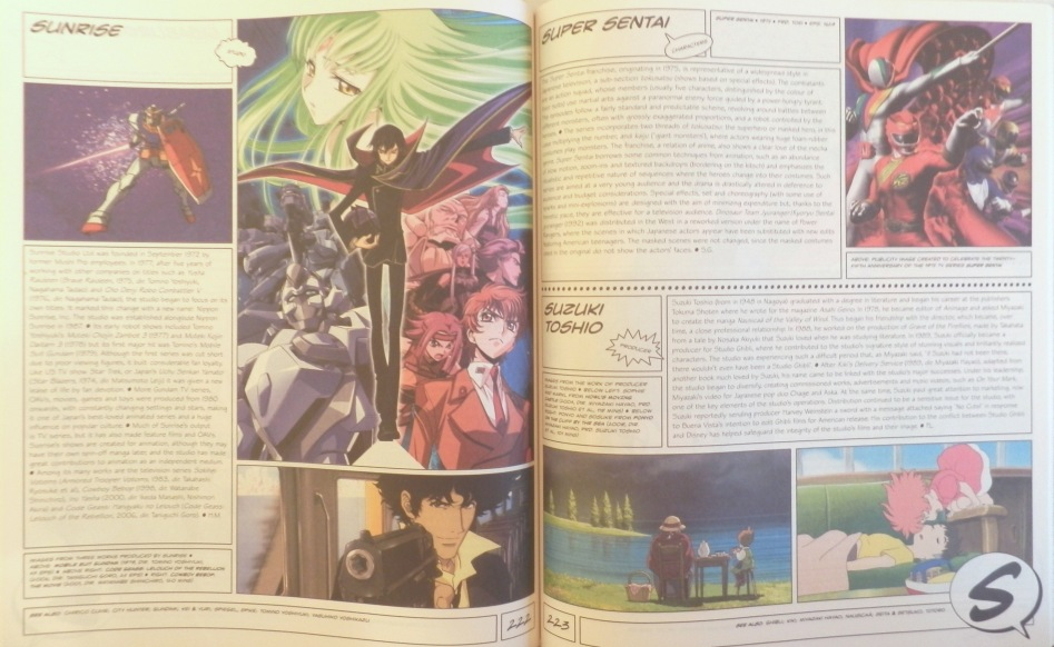 Manga Impact! стр. 222-223