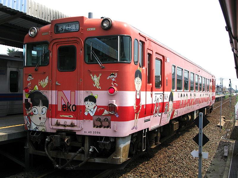 Поезд с Нэко-мусумэ (Девочка кошка)