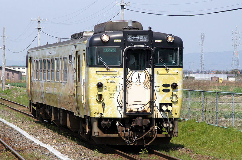 Поезд с Нэдзуми-Отоко (Человек-крыса)