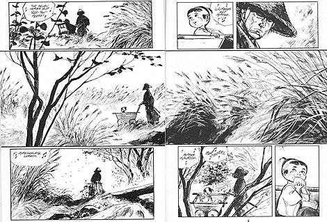 """разворот манги """"Одинокий волк и волчонок"""", Кадзуо Коикэ и Госэки Кодзима"""
