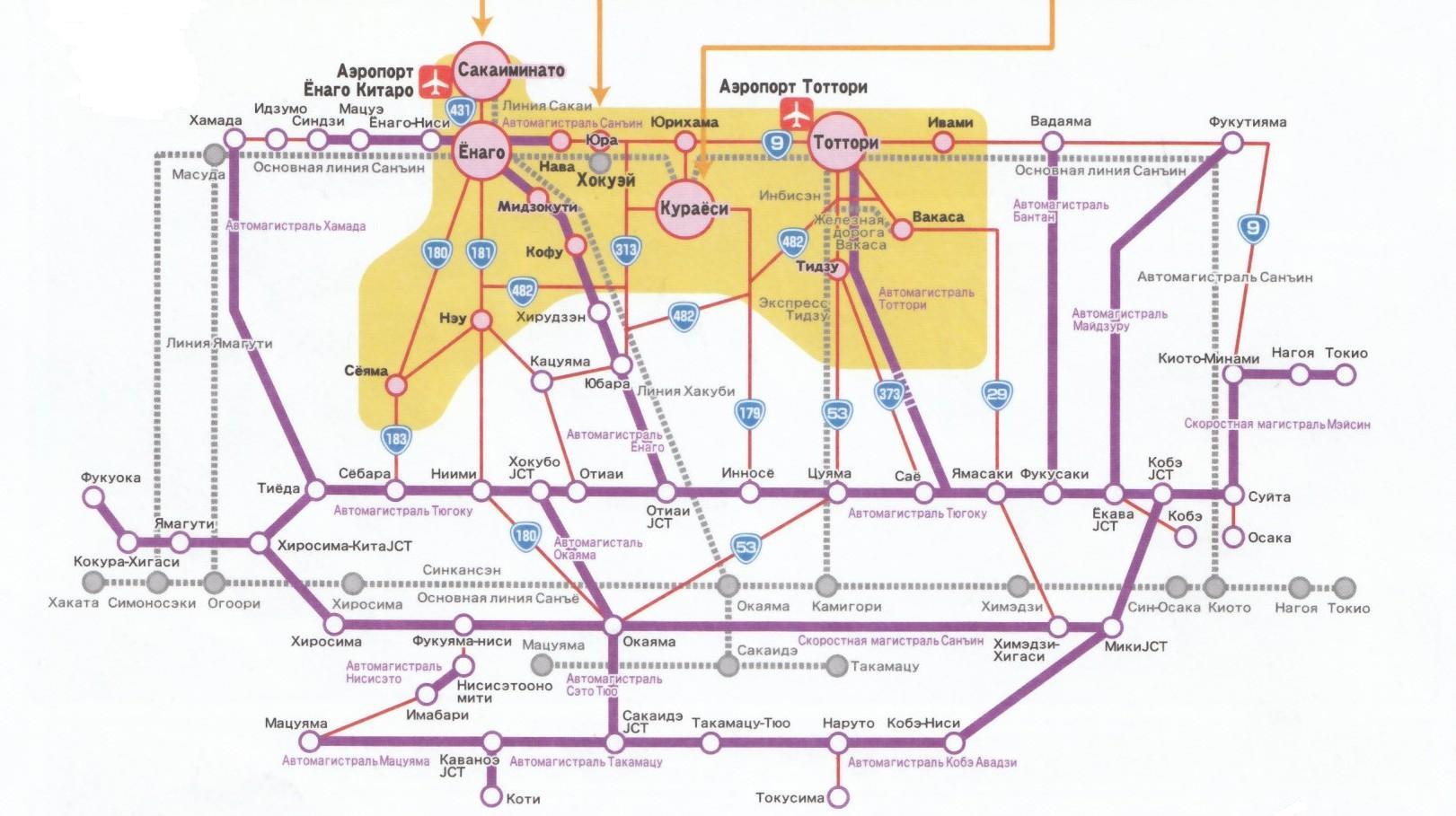 карта префектуры Тоттори, © фрагмент брошюры Департамента культуры и туризма Тоттори