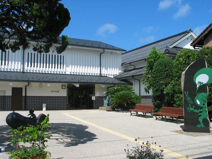 Музей Мидзуки Сигэру