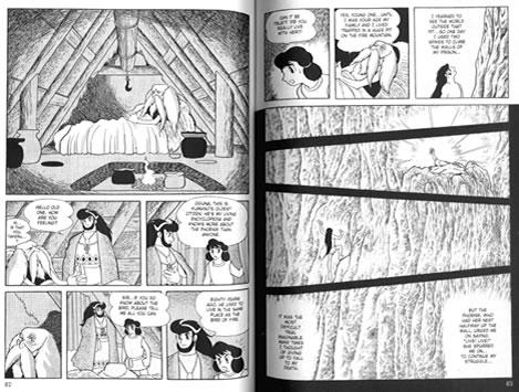 """разворот манги """"Жар-птица"""", Осаму Тэдзука"""