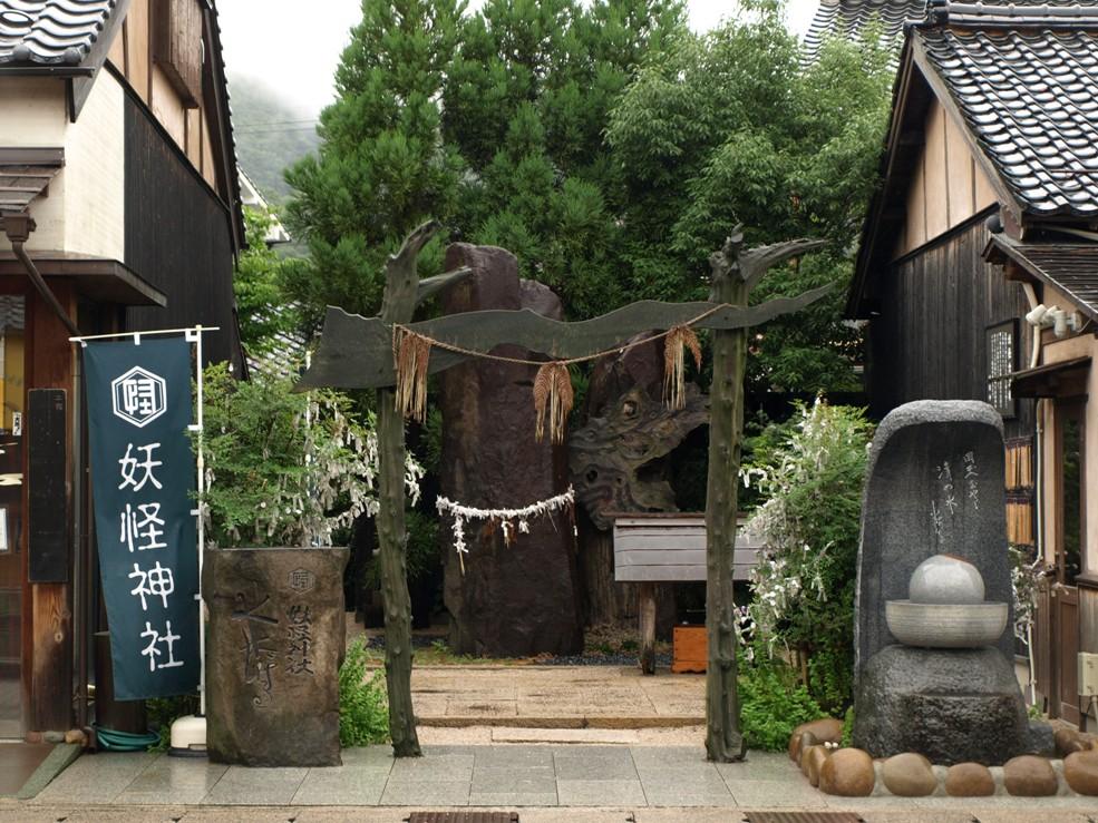 святилище Ёкай дзиндзя