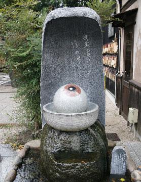 """фонтанчик с глазным яблоком - персонаж Мэдама-оядзи из манги """"Китаро с кладбища"""""""