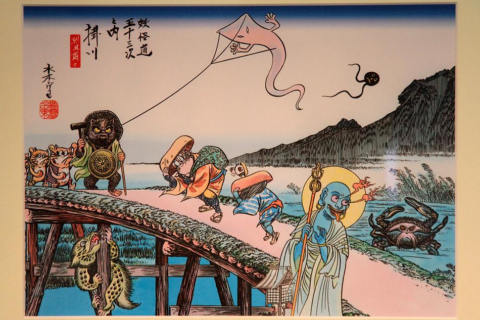"""гравюра из серии """"53 станции Ёкайдо"""", Мидзуки Сигэру. фото © vobche.livejournal.com"""