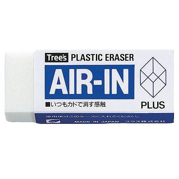 Пластиковый ластик Plus, TREE'S AIR-IN HARD erasers (Япония)