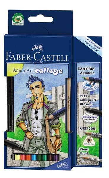 Акварельные карандаши Faber-Castell (Германия)