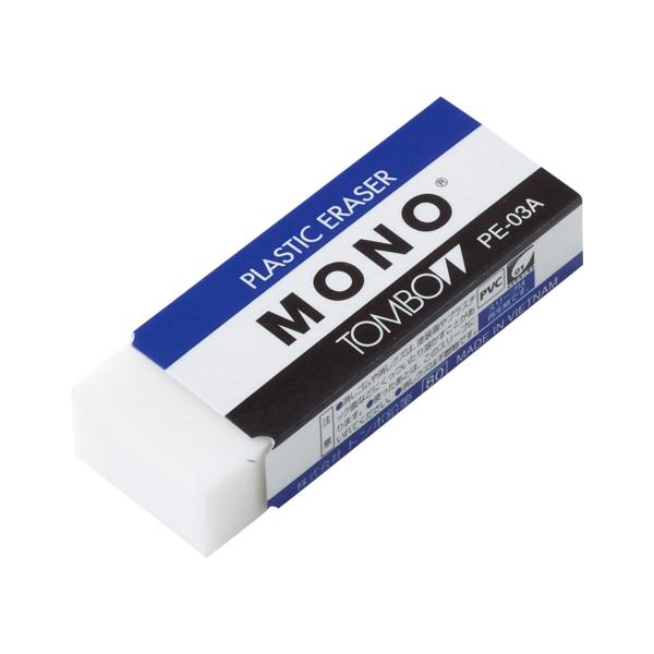 Пластиковый ластик Tombo Mono plastic eraser (Япония)