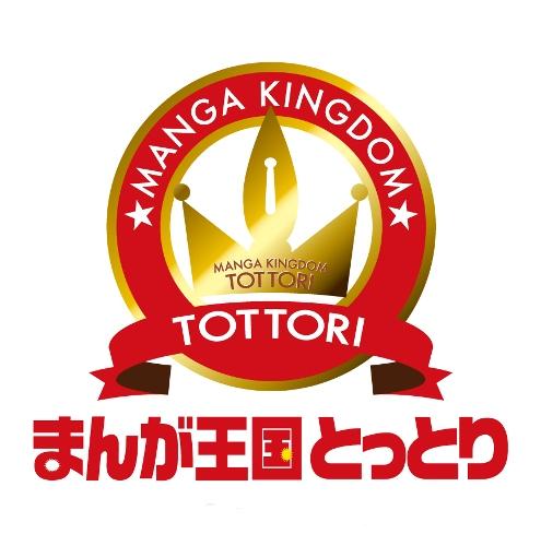 эмблема Королевства Манги в Тоттори