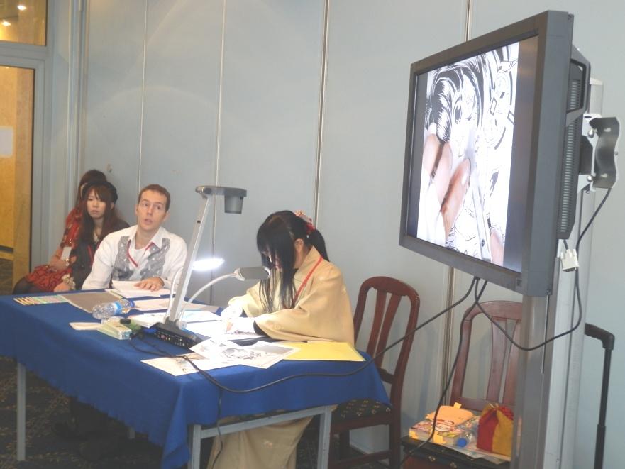 Цугуми Нисино рассказывает о скринтоне
