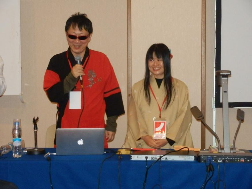 Кохэй и Цугуми Нисино