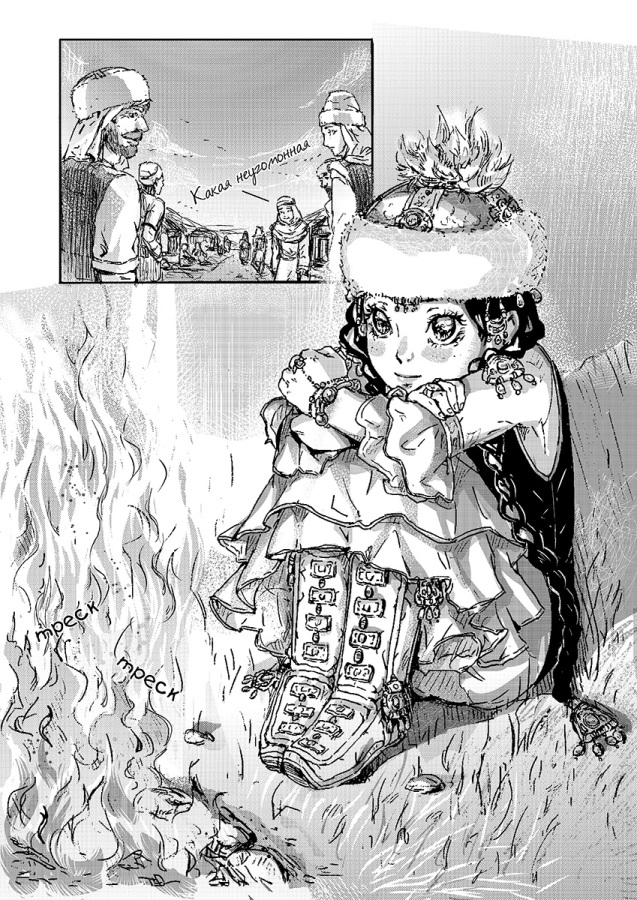"Главная героиня — девочка Айдана © L.E.D. -Worlds ""Имя её Кумисай"""