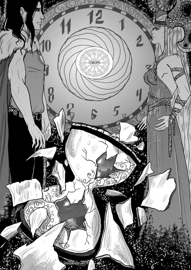 """Царевич и торговка секретами © Хольда """"Один секрет длиною в вечность"""""""