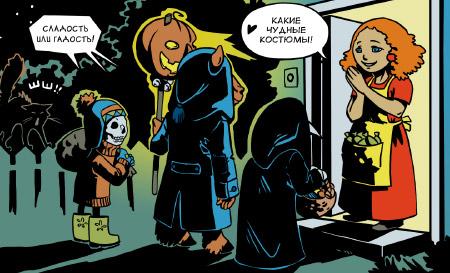 Digital Strip для реплики женщины и aZZ TTG Tribute для демонов © muha