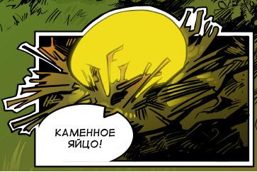 хвост внутри баллона - говорящий явно находится ниже, чем яйцо © muha